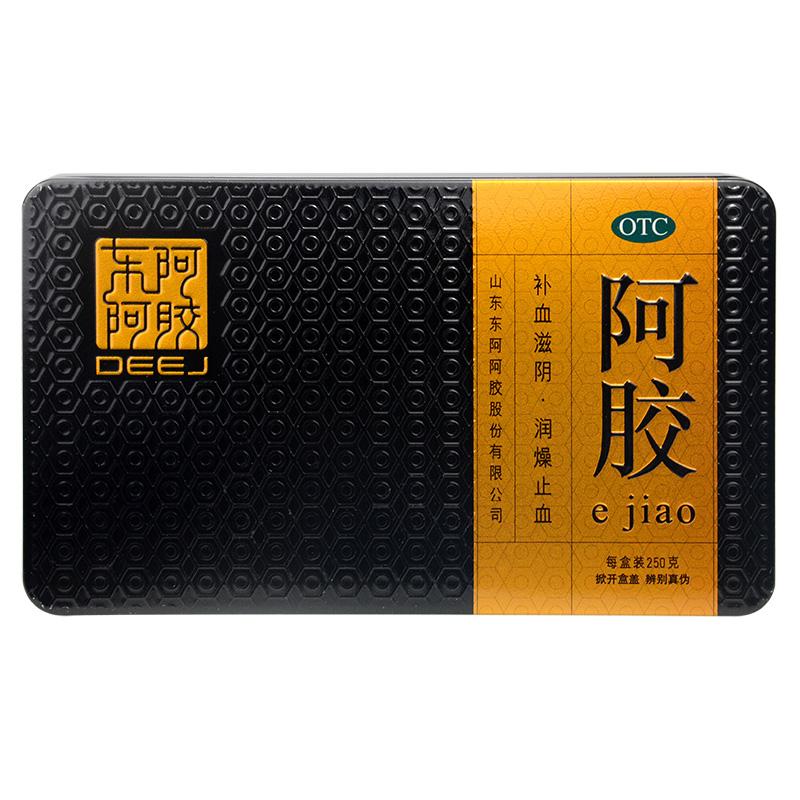 东阿阿胶 金标铁盒阿胶块 250g