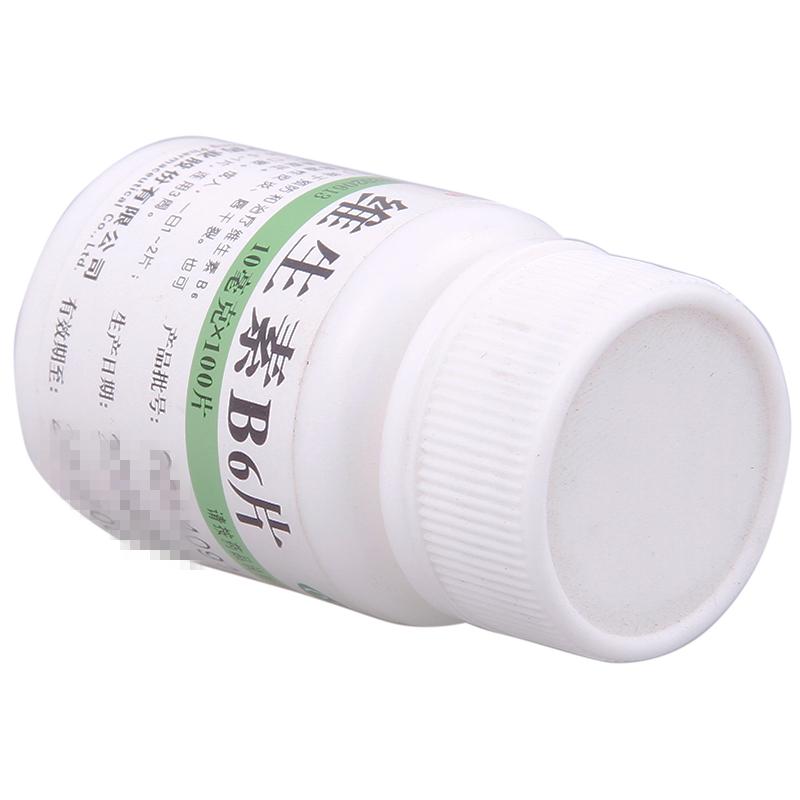 维福佳 维生素B6片 100片/瓶