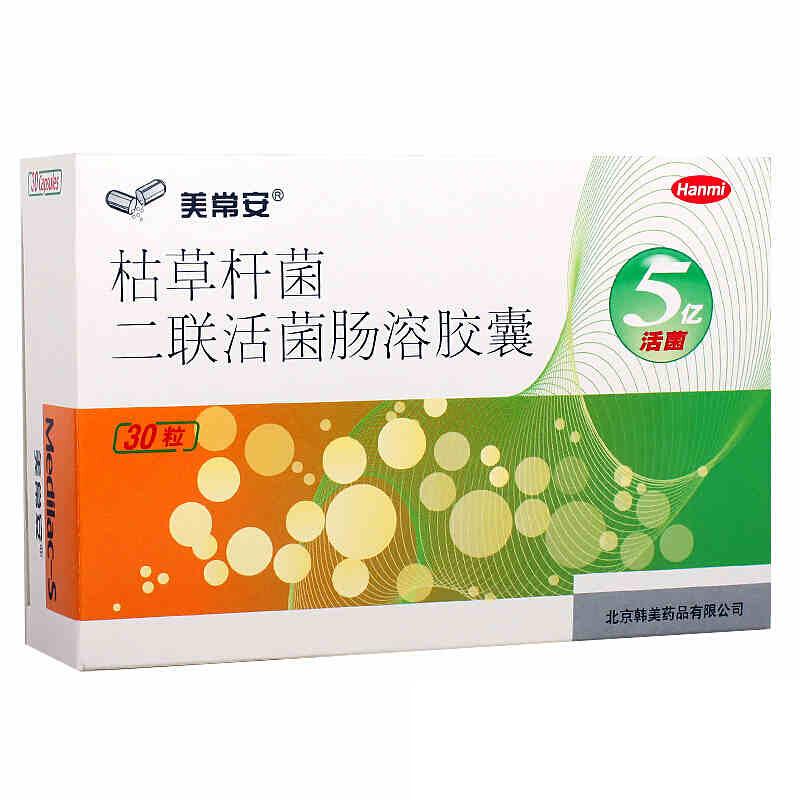 美常安 枯草杆菌二联活菌肠溶胶囊 250毫克×30粒/盒