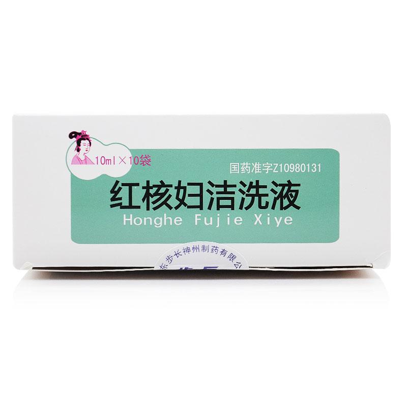 步长 红核妇洁洗液 10毫升/袋×10袋/盒
