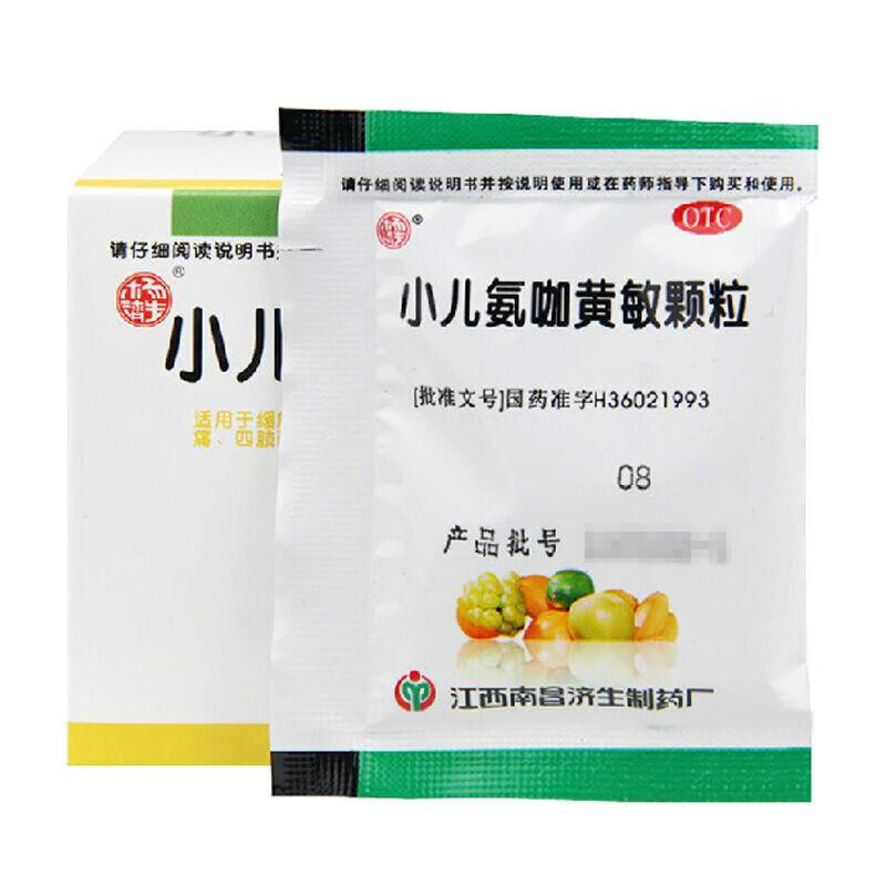 杨济生 小儿氨咖黄敏颗粒 6克×10袋/盒